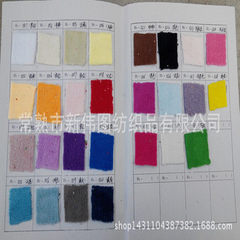 The manufacturer produces polyester brocade super fine fiber absorbent towels Color random 30 * 30