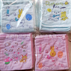Neonate double gauze printed baby towel soft absorbing water cartoon baby towel wholesale 25*50 manu The pink pattern is random 25 * 50 cm