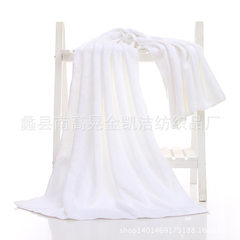 Super fine fiber white towel 35*75 hotel bath gift towel super absorbent white towel white 35 * 75