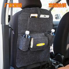 多功能车用储物袋座椅挂袋毛毡布椅背袋车载置物袋杂物袋桃心款 黑