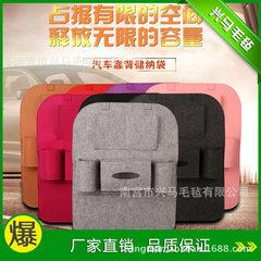 环保毛毡汽车座椅收纳椅背袋 车用后背挂袋 车载置物毛毡袋 粉红色