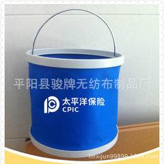厂家直销9升多功能折叠水桶平阳 多色可选