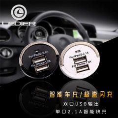 厂家直销新款双口USB车充 5V1.5A双U手机 平板通用车载充电器 7002