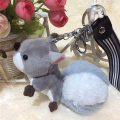 汽车用品钥匙扣女  松鼠挂件 毛绒玩具挂饰 手机壳配件 礼品批发 灰色