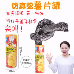 A fake prank toy spoofed April fool`s day gift cri A jar of potato chips