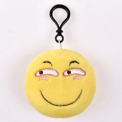 表情QQ表情包布朗熊毛绒emoji书背包小挂件钥匙扣我的世界钻石剑 滑稽表情挂件 6CM