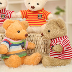 Manufacturer wholesale teddy bear sweater teddy be The sweater is a random color 30 cm