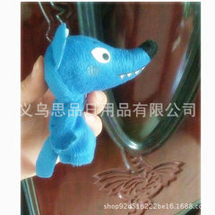 Finger puppet animal hand toy parent-child game st Little Wolf 10 cm