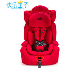 Happy prince portable car child safety chair baby  Distinguished brilliant red