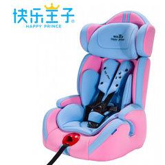 厂家批发儿童安全座椅婴儿宝宝汽车用的车载座椅9个月-12岁 粉紫诱惑