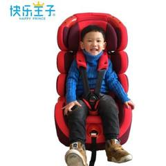 Manufacturer wholesale safety seats 9 months -12 y Coral red