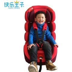 厂家批发安全座椅9个月-12岁儿童安全座椅 isofix硬接口车载座椅 珊瑚红