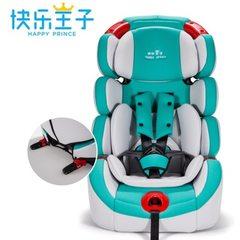 厂家批发快乐王子安全座椅汽车用的婴儿宝宝车载座椅isofix硬接口 珊瑚红
