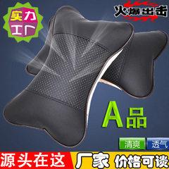 Four seasons gm Danny car headrest neck pillow hea black