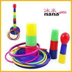 儿童玩具宝宝益智亲子游戏七彩套圈圈投圈过家家幼教叠叠杯塑料圈 套圈圈