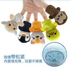 毛绒玩具手偶定做指偶定制婴儿安抚公仔手指玩偶动物儿童手套指偶 彩色 8cm