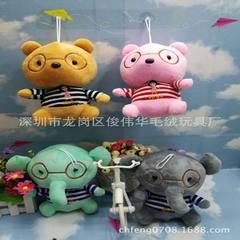 厂家生产新创意DIY毛绒玩具条纹熊象公仔抓机娃娃 21CM