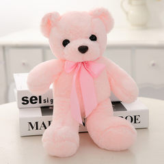 Colorful stuffed bear toy doll doll doll machine d pink 35 cm