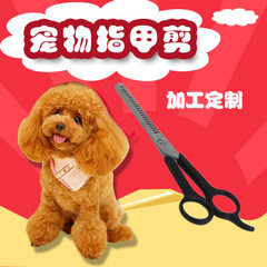 Hot style pet products pet nail clippers spot pet  KPN017