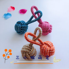 Factory direct selling pet toys color cotton rope  28 cm