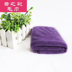 Milling 35*75 thickened super absorbent towel barb purple 35 * 75 cm
