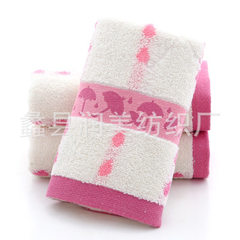 Pure cotton umbrella towel absorbing water creativ pink 34 * 74