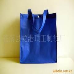 厂家专业生产销售 按扣无纺布袋 无纺布袋批发(图)