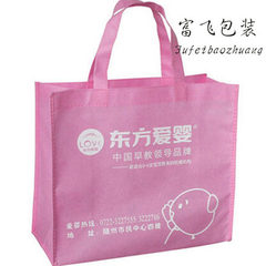 The manufacturer produces printed non-woven bag cu Can be customized