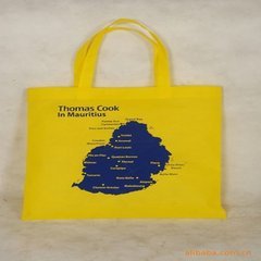Shopping bags of non-woven fabric LOGO can be prov A lot of color
