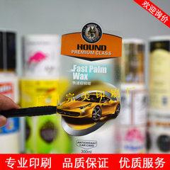 厂家供应汽车清洗剂不干干标签 洗涤类不干胶订做 八色UV印刷