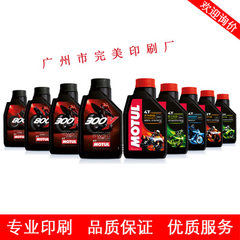 Manufacturers supply car cleaning agent dry label  Octave UV printing