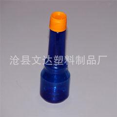 60ml燃油宝塑料瓶 汽油添加剂瓶 积碳清洗剂瓶汽车燃油添加剂瓶