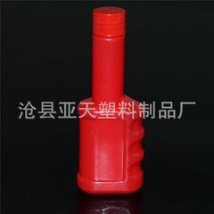 厂家生产 100毫升燃油添加瓶200毫升汽车清洗剂瓶 塑料燃油宝瓶