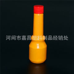 直供50毫升燃油添加瓶100毫升汽车清洗剂瓶 塑料燃油宝瓶 机油瓶