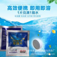 Office supplies cleaning sponge furniture cleaning white Normal density nude 9*6*3cm