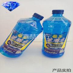 钻石牌玻璃水  汽车玻璃水 玻璃清洗剂0℃