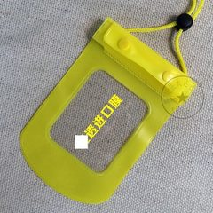 Mobile phone waterproof bag for water splashing fe yellow general