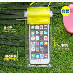 Mobile phone waterproof bag floating mobile phone  yellow 98% of mobile phones