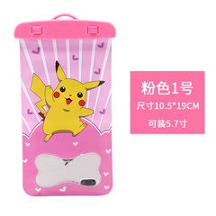 Outdoor cartoon mobile phone waterproof bag 6Splus Pink 1 10.5 * 19