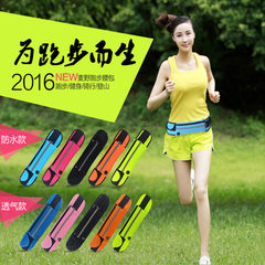 New fashion sports goods Fanny pack running waist  yellow All code