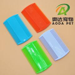 现货批发宠物用品 塑料双面齿跳蚤梳 狗梳子 篦子梳 8.8*5.1cm 9456