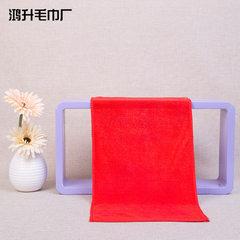 Manufacturer wholesale direct selling super fine f red 25 * 50