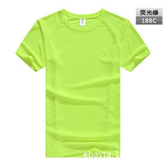 Yibai take women`s sport T-shirt wholesale adverti Fluorescent green 188 c wm