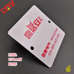 各种规格pvc标牌制做    加厚pvc标牌制做 警示语丝印pvc标牌制做