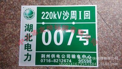 专业生产交通牌标牌定制反光警示标志牌道路限速指示牌反光铭牌