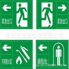 铝制交通反光路牌 圆形三角形反光指示牌 反光警示标牌定做 丰源