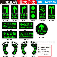 Watch the steps carefully and put up the warning s 14 * 28 cm