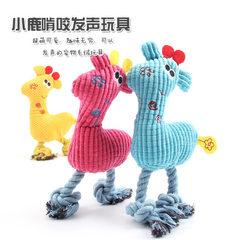 宠物玩具 毛绒玉米粒小鹿 发声狗玩具 毛绒公仔狗狗小玩具 玫红色