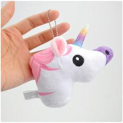毛绒钥匙扣 七彩独角兽挂件 节日儿童活动赠品卡通爆款玩具公仔 粉红 10cm