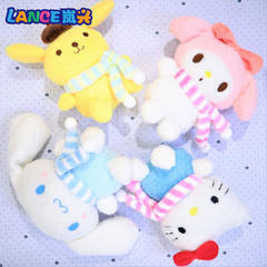 20CM围巾四款公仔机新款精品抓机娃娃创意儿童毛绒玩具公司活动赠 20cm
